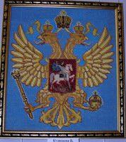 Вышивка крестом рукоделие схемы бисер мулине канва.